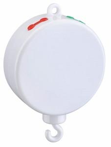 TOPELEK Elektrische Baby Spieluhr für das Mobile